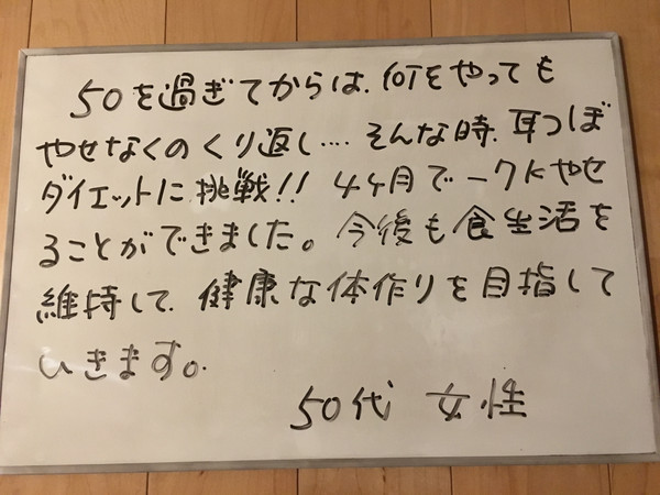 Img_3417_2